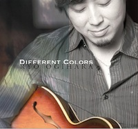 ryoogihara_differnetcolors
