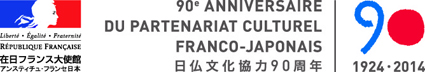 marianne_90ans_outlined