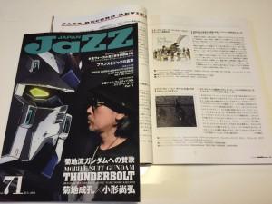 jazzjapan71