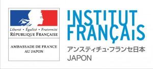 Amb-France_IFJ